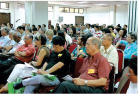 Penang Forum meeting
