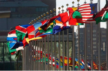 flags at UN