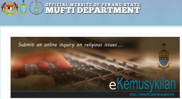 penang official website of  state mufti department - large