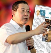 Penang CM  Lim Guan Eng -2