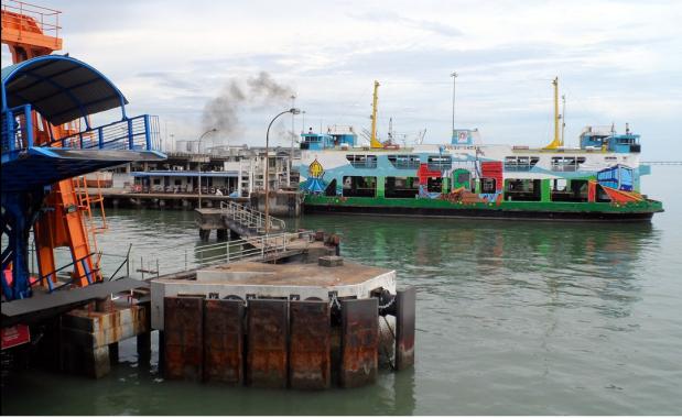 Penang Rapid Ferry terminal